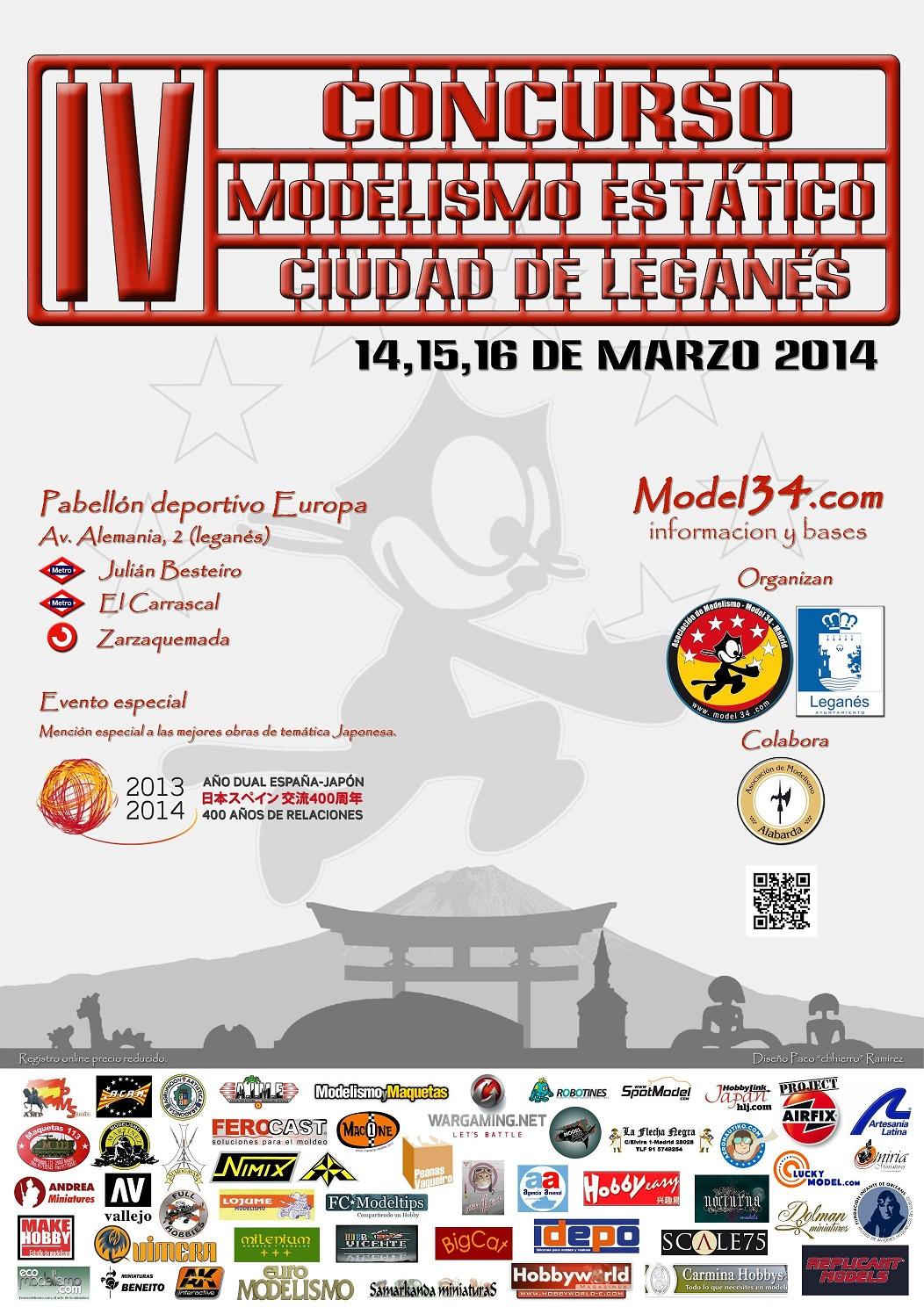 IV Concurso Ciudad de Leganes 2014