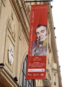 Exposición Bicentenario Sala Fundación 2013